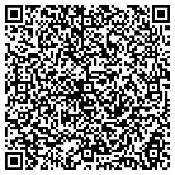 QR-код с контактной информацией организации ТОО Техстройметиз