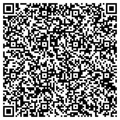"""QR-код с контактной информацией организации ООО ПП """"Стандарт"""""""
