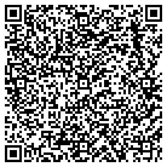 """QR-код с контактной информацией организации ООО """"Белмегатерм"""""""