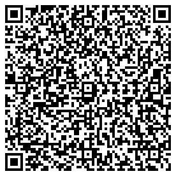 """QR-код с контактной информацией организации ЧП """"Бедрик"""""""