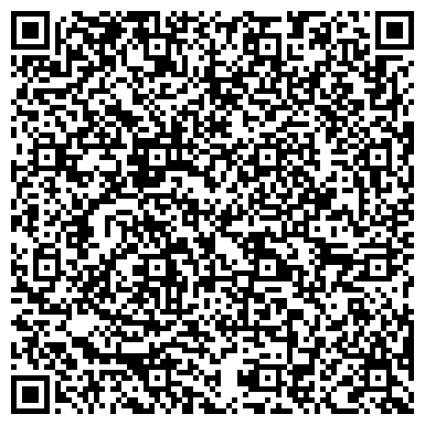 """QR-код с контактной информацией организации Общество с ограниченной ответственностью ООО """"Триера-Стил"""""""