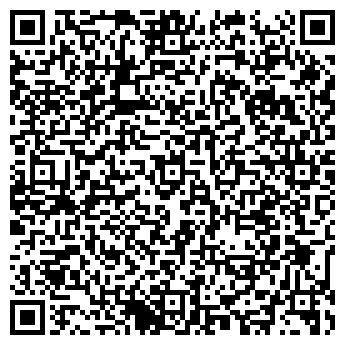 """QR-код с контактной информацией организации ООО УП """"Скилл"""""""