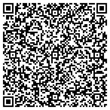 QR-код с контактной информацией организации ООО Стилс Украина