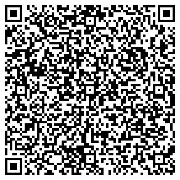 QR-код с контактной информацией организации ООО СЕРВИСДНЕПРОКОМПЛЕКТ