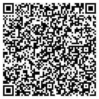 QR-код с контактной информацией организации ЛЕГАДЕНТ, ООО