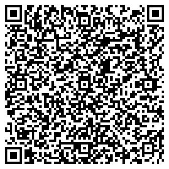 """QR-код с контактной информацией организации Общество с ограниченной ответственностью ООО """"ВиКдомстрой"""""""