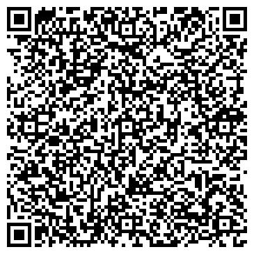 QR-код с контактной информацией организации Общество с ограниченной ответственностью OOO «Строй-ЖБ7»