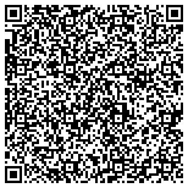 QR-код с контактной информацией организации Государственное предприятие Коммунальное унитарное предприятие «СПЕЦКОММУНТРАНС»
