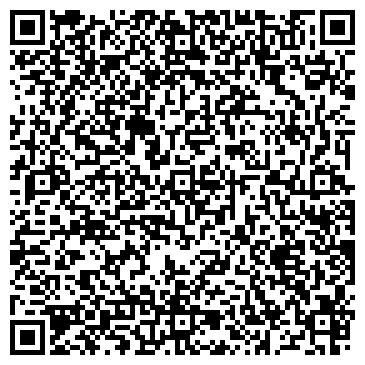 """QR-код с контактной информацией организации Общество с ограниченной ответственностью ООО """"Завод сварных конструкций"""""""