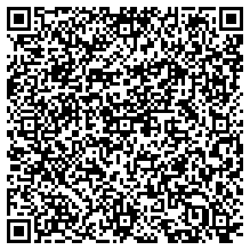 """QR-код с контактной информацией организации Общество с ограниченной ответственностью ООО """"Ресурс Логистик"""""""
