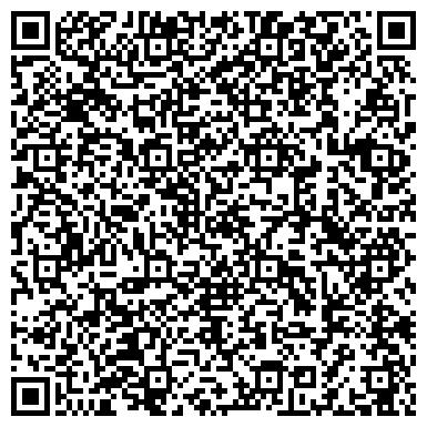 QR-код с контактной информацией организации Центросталь-Домсталь ТОО