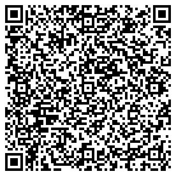 QR-код с контактной информацией организации Алмаросметиз