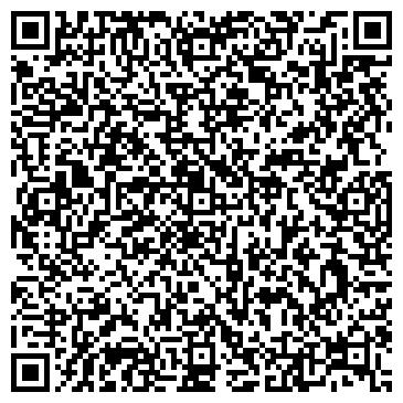 QR-код с контактной информацией организации МИКОС СТОМАТОЛОГИЧЕСКИЙ КАБИНЕТ, ООО