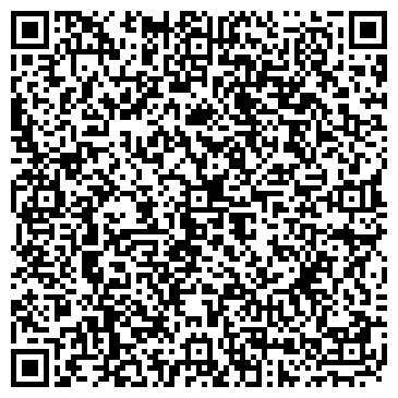 QR-код с контактной информацией организации ТОО Oil Metal Group