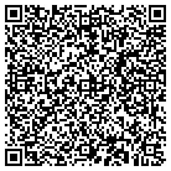"""QR-код с контактной информацией организации ТОО """"Жакко Д"""""""