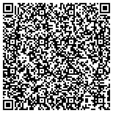 QR-код с контактной информацией организации Общество с ограниченной ответственностью ТОО «Das erste Haus»