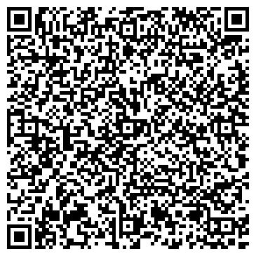 QR-код с контактной информацией организации Частное предприятие ИП Байчигасов Данат Ильясович