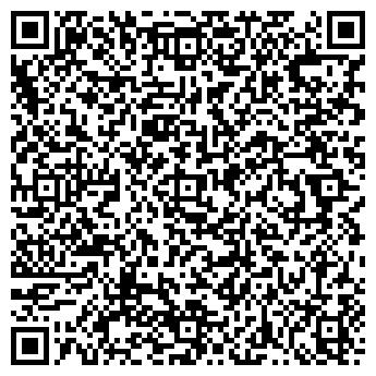 """QR-код с контактной информацией организации ТОО """"КазЕвроМет"""""""
