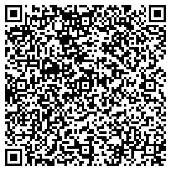 """QR-код с контактной информацией организации Другая ТОО """"Гигатек"""""""