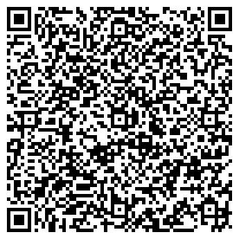 QR-код с контактной информацией организации Частное предприятие Фирма «Казросстрой»