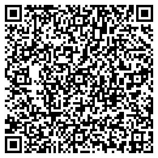 """QR-код с контактной информацией организации ТОО """"Дакот"""""""