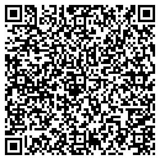 """QR-код с контактной информацией организации Частное предприятие ИП """"МИН"""""""