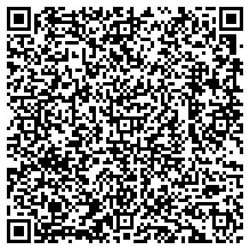 QR-код с контактной информацией организации ТОО Астана-Строй-Снаб