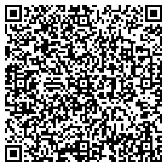 """QR-код с контактной информацией организации ТОО """"Eventus"""""""