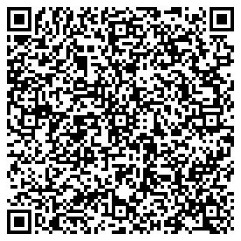 QR-код с контактной информацией организации ТОО «УАТ»