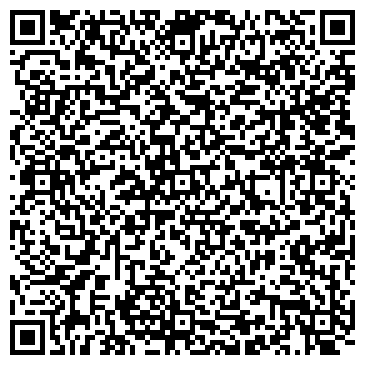 """QR-код с контактной информацией организации ТОО """"ЭнергоЭкоСтрой"""""""