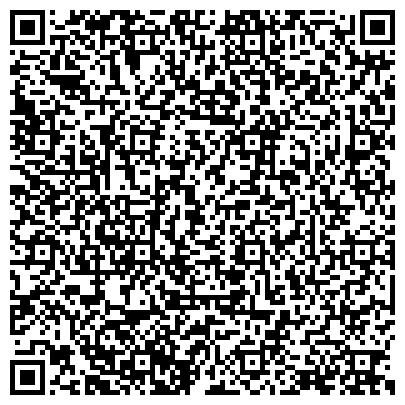 """QR-код с контактной информацией организации ТОО """"Компания Сталь Трейд"""" представительство в г. Актау"""