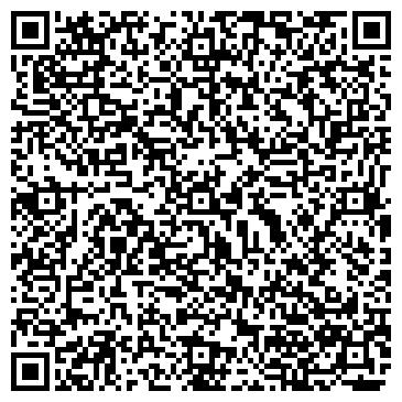 QR-код с контактной информацией организации Общество с ограниченной ответственностью TOO «KIE Ltd»