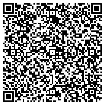 QR-код с контактной информацией организации Общество с ограниченной ответственностью ТОО Ландиа-А