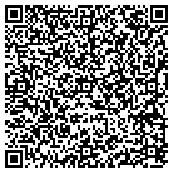 """QR-код с контактной информацией организации Другая ТОО """"Компаньон-ПВ"""""""