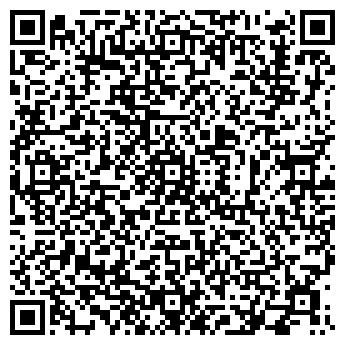 QR-код с контактной информацией организации Общество с ограниченной ответственностью ТОО «ERGA GROUP»