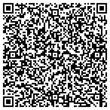 """QR-код с контактной информацией организации Общество с ограниченной ответственностью ООО """"ИНТЕЛ ИНЖИНИРИНГ"""""""