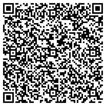 """QR-код с контактной информацией организации Тзов """"Волмет плюс"""""""