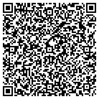 """QR-код с контактной информацией организации Общество с ограниченной ответственностью """"Южный Океан"""" ООО"""