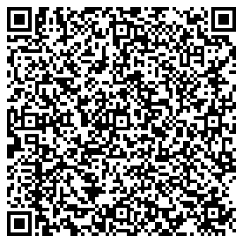 QR-код с контактной информацией организации Общество с ограниченной ответственностью ООО «ТАРСИКО»