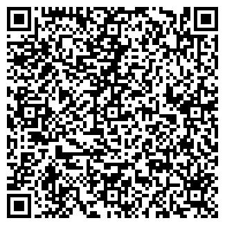QR-код с контактной информацией организации Буртруба