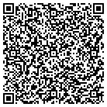 """QR-код с контактной информацией организации ЧТУП """"ИНЕКСУМ"""""""