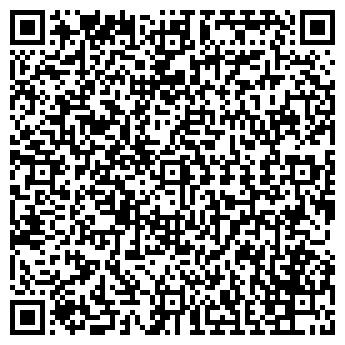 QR-код с контактной информацией организации ADORISSIMO