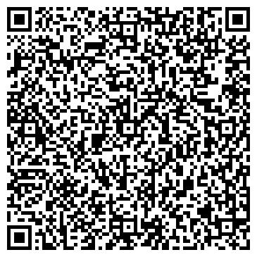 QR-код с контактной информацией организации Страхар, ООО