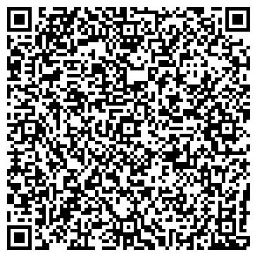 QR-код с контактной информацией организации МастерСтрой, АО (Мекека А. В., ИП)