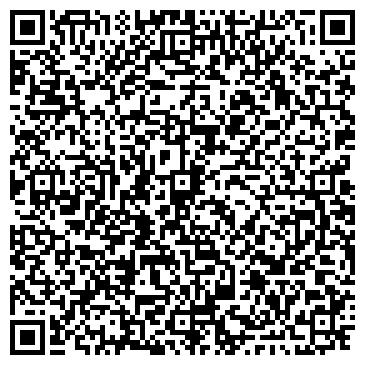 QR-код с контактной информацией организации УЛЬТРАДЕНТ СТОМАТОЛОГИЧЕСКИЙ КЛИНИКА, ИП