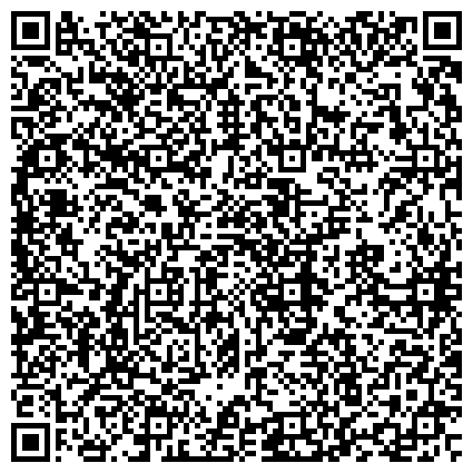 QR-код с контактной информацией организации ХИРУРГИЧЕСКИЙ СТАЦИОНАР СТОМАТОЛОГИЧЕСКОЙ КЛИНИКИ ПЕРМСКОЙ ГОСУДАРСТВЕННОЙ МЕДИЦИНСКОЙ АКАДЕМИИ