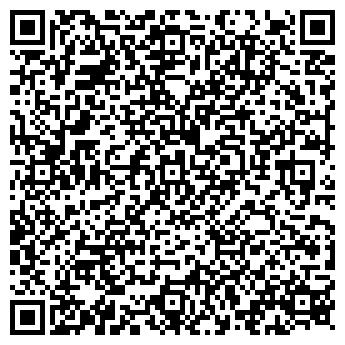 QR-код с контактной информацией организации ИК-20, РУП