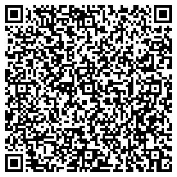 QR-код с контактной информацией организации Синид-97, ООО