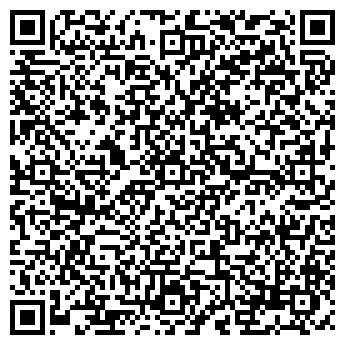 QR-код с контактной информацией организации Феррум Джи ФС, ООО