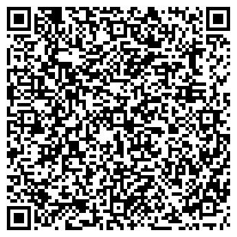 QR-код с контактной информацией организации БелЦентроМет, ООО